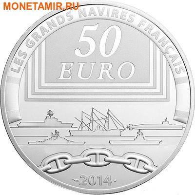 Франция 50 евро 2014. Подводная лодка «Редутабль» - серия Великие корабли Франции.Арт.000100048554 (фото, вид 1)