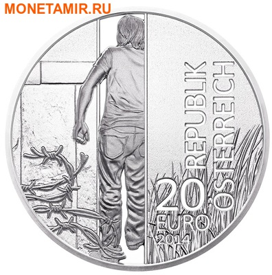 Австрия 20 евро 2014.25 лет падения «железного занавеса».Арт.000197848204 (фото, вид 1)