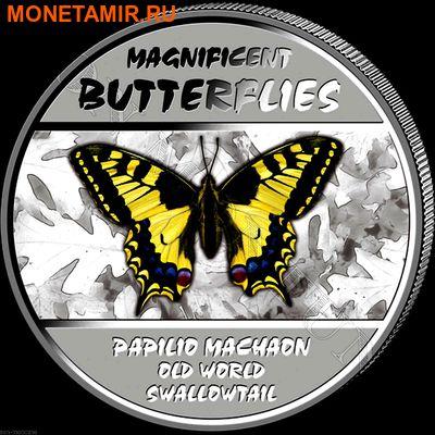 Демократическая Республика Конго 4х30 франков 2014.Набор из четырех монет. Прекрасные бабочки – ультрафиолет.Арт.000775847927 (фото, вид 1)