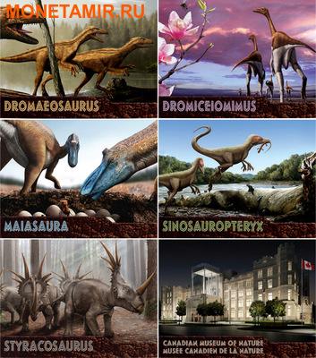 Канада 50 центов 2010.Динозавры - Синозавроптерикс (Sinosauropteryx). (фото, вид 4)