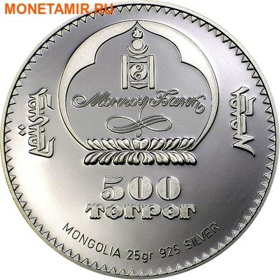 Монголия 500 тугриков 2003.Волк - Луна.Арт.000226050680/60 (фото, вид 1)