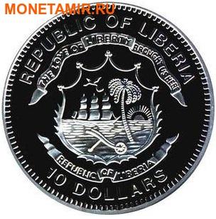 Либерия 10 долларов 2004.Метеорит NWA 267. (фото, вид 1)