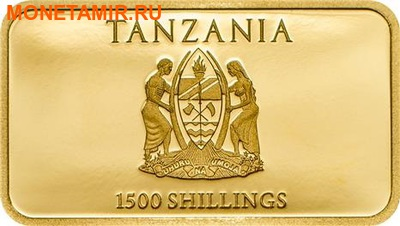 Танзания 1500 шиллингов 2014.Три обезьяны.Арт.000224948839 (фото, вид 1)