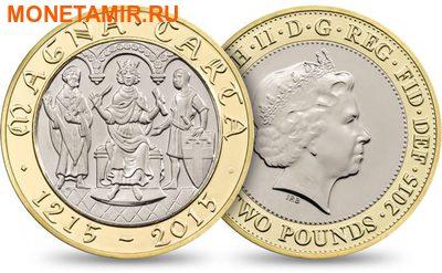Великобритания Полный Годовой Набор 2015 (The 2015 UK Brilliant Uncirculated Annual Coin Set).Арт.60 (фото, вид 2)