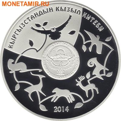 Киргизия 10 сом 2014.Филин – Красная книга. (фото, вид 1)