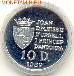 Чемпионат мира - Италия 1990 (фото, вид 1)