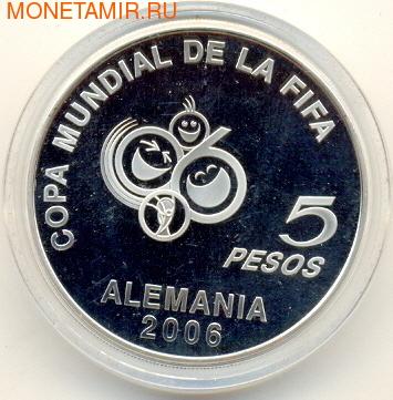 Чемпионат мира - Аргентина 2006 (фото, вид 1)