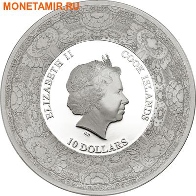 Острова Кука 10 долларов 2014 Голландская Ост-Индская Компания Фарфор Корабль (Cook Islands 10$ 2014 Royal Delft Dutch East India Company Ship Silver Coin).Арт.000946750062 (фото, вид 2)