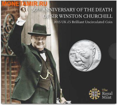 Великобритания 5 фунтов 2015.Сэр Уинстон Черчилль. (фото, вид 1)