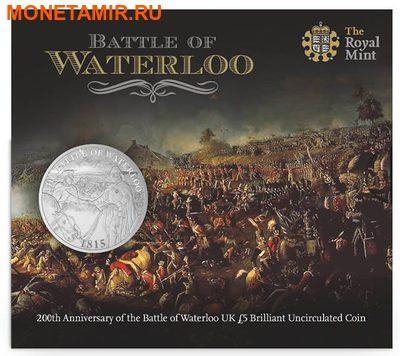 Великобритания 5 фунтов 2015.200 лет битвы при Ватерлоо. (фото, вид 1)