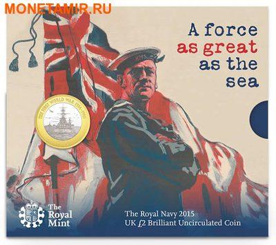 Великобритания 2 фунта 2015 Королевский военный флот – 200 лет.Первая мировая война.Арт.60 (фото, вид 1)