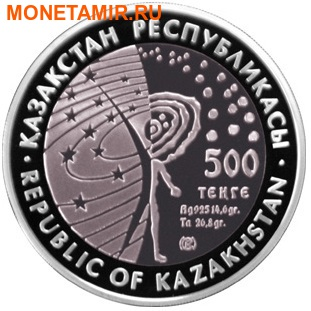Казахстан 500 тенге 2010.Космос – Луноход-1.Арт.000220045110/60 (фото, вид 1)