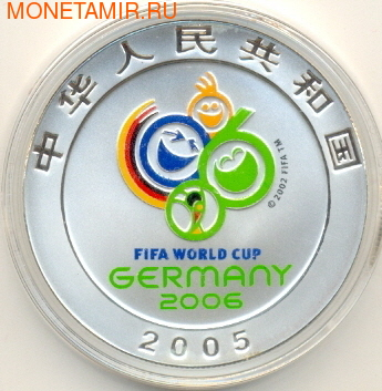 Чемпионат мира - Германия 2006 (фото, вид 1)