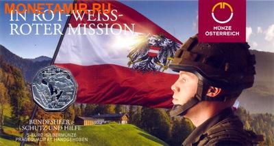 Австрия 5 евро 2015. Вооруженные силы Австрии. Вертолет.(Буклет).Арт.000100050810/60 (фото, вид 2)