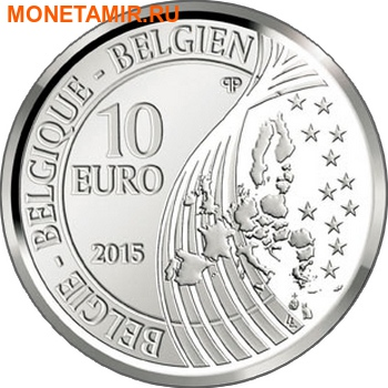 Бельгия 10 евро 2015.200 лет битвы при Ватерлоо.Арт.000100050817/60 (фото, вид 1)
