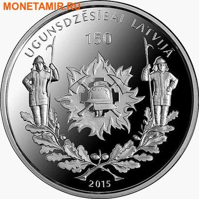 Латвия 5 евро 2015.150 лет Пожарной службы. (фото, вид 1)