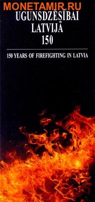 Латвия 5 евро 2015.150 лет Пожарной службы. (фото, вид 2)