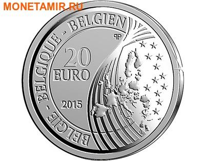 Бельгия 20 евро 2015.Похищение Европы.Арт.000100050819/60 (фото, вид 1)