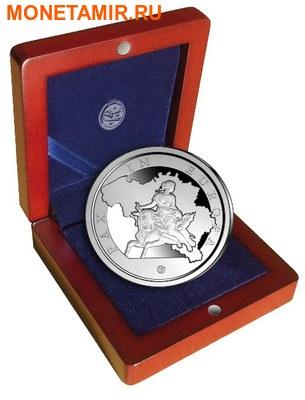 Бельгия 20 евро 2015.Похищение Европы.Арт.000100050819/60 (фото, вид 2)
