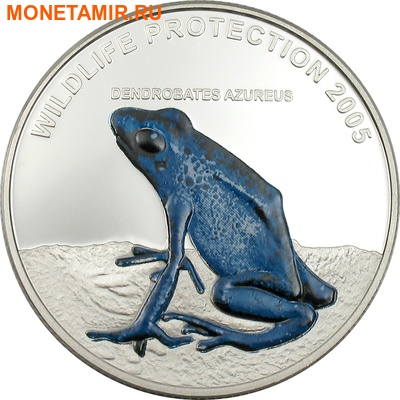 Либерия 3х10 долларов 2005.Тропические лягушки – Бриллианты джунглей.Арт.000188742454 (фото, вид 3)