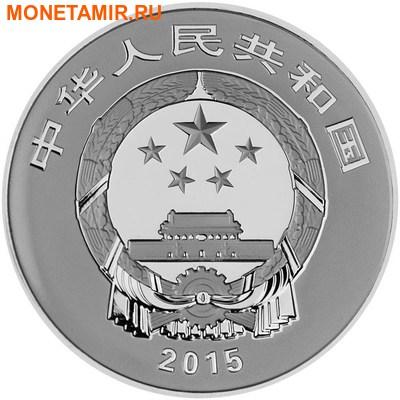 Китай 10 юаней 2015.Сюй Бейхун – «Шесть чун». (фото, вид 1)