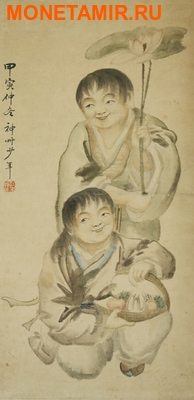 Китай 10 юаней 2015.Сюй Бейхун – «Шесть чун». (фото, вид 3)