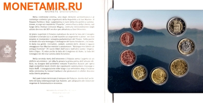 Сан-Марино 3,88 евро 2015. Годовой набор монет евро.(Буклет).Арт.60 (фото, вид 2)