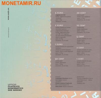 Сан-Марино 13,88 евро 2015.Годовой набор евро.Всемирный год света.(Буклет. 9 монет).Арт.000100050850/60 (фото, вид 1)