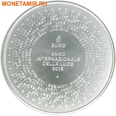 Сан-Марино 13,88 евро 2015.Годовой набор евро.Всемирный год света.(Буклет. 9 монет).Арт.000100050850/60 (фото, вид 6)