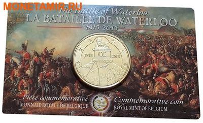 Бельгия 2,5 евро 2015 200 лет Битвы при Ватерлоо Коинкарта (2015 Belgium 2,5E 200 Yrs Battle of Waterloo Coincard).Арт.000100050800/60 (фото, вид 2)