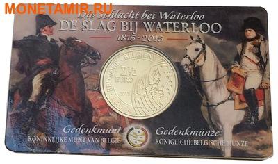 Бельгия 2,5 евро 2015 200 лет Битвы при Ватерлоо Коинкарта (2015 Belgium 2,5E 200 Yrs Battle of Waterloo Coincard).Арт.000100050800/60 (фото, вид 3)