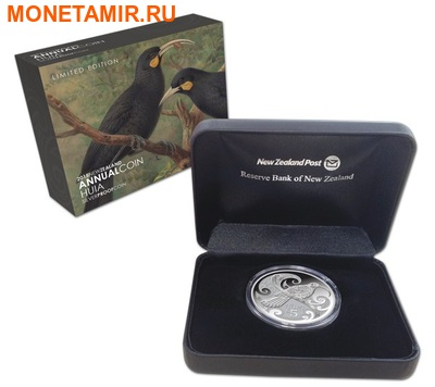 Новая Зеландия 5 долларов 2015.Птица Гуйя.Арт.000100050838/60 (фото, вид 2)
