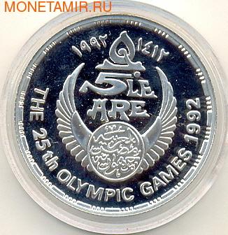 25-ые Олимпийские игры (фото, вид 1)