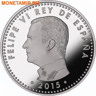 Испания 10 евро 2015.Дон Кихот – 400 лет.Арт.60 (фото, вид 1)