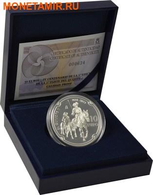 Испания 10 евро 2015.Дон Кихот – 400 лет.Арт.60 (фото, вид 2)