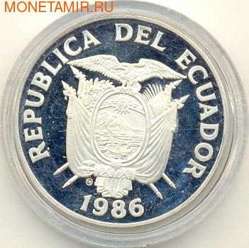 Чемпионат мира - Мексика 1986 (фото, вид 1)