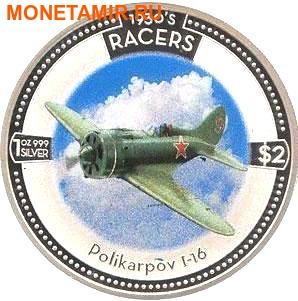 Острова Кука 5х2 доллара 2006.Скоростные самолеты 1930-х годов.Арт.000500046768/60 (фото, вид 2)