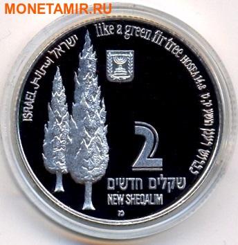 Израиль 2 новых шекеля 1998.Аист.Арт.000123040375/60 (фото, вид 1)