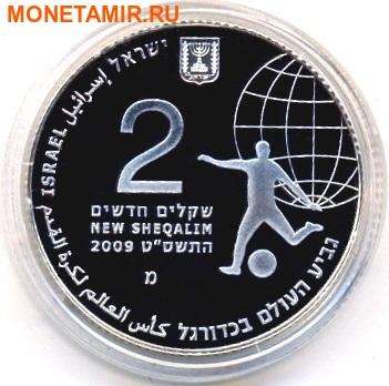 Израиль 2 новых шекеля 2009.Футбол – Чемпионат Мира ЮАР 2010.Арт.000217035285/60 (фото, вид 1)