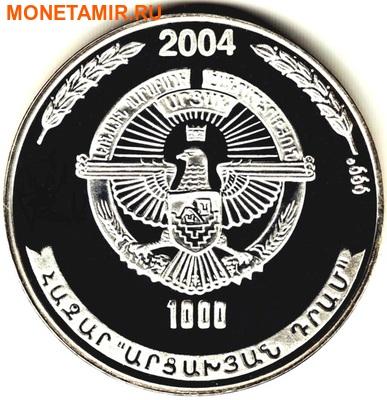 Нагорный Карабах 1000 драм 2004.Сардарапатское сражение.Арт.60 (фото, вид 1)