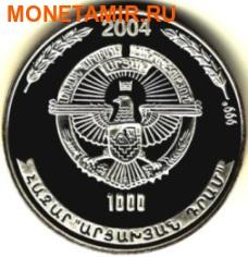 Нагорный Карабах 1000 драм 2004.Геноцид армян.Арт.60 (фото, вид 1)