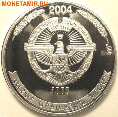 Нагорный Карабах 1000 драм 2004.Геворг Чавуш.Арт.60 (фото, вид 1)