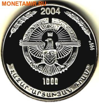 Нагорный Карабах 1000 драм 2004.Саят-Нова.Арт.60 (фото, вид 1)
