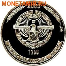 Нагорный Карабах 1000 драм 2003.1700 лет Христианства в Армении.Арт.60 (фото, вид 1)