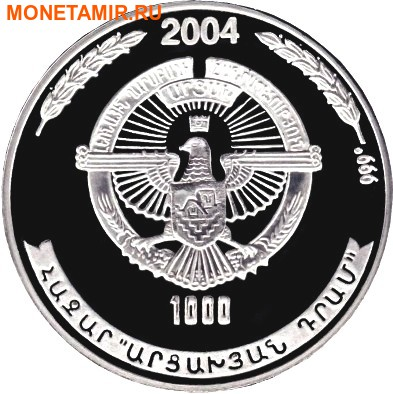 Нагорный Карабах 1000 драм 2004.Орел.Арт.60 (фото, вид 1)
