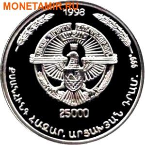Нагорный Карабах 25000 драм 1998.Мы - наши горы.Арт.60 (фото, вид 1)