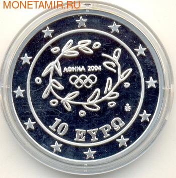 Греция 10 евро 2004. Олимпиада - Афины 2004. Футбол (фото, вид 1)