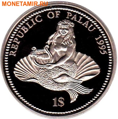 Палау 1 доллар 1995.Морской конек – Защита морской жизни.Арт.000040041816/60 (фото, вид 1)