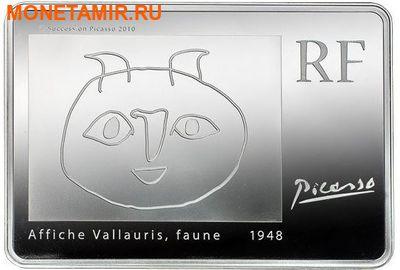 Франция 500 евро 2010.Пабло Пикассо серия Великие художники.Арт.005494933852/60 (фото, вид 1)