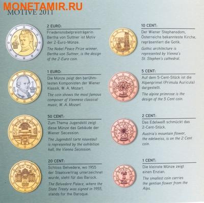 Австрия 3,88 евро 2011.Официальный годовой набор евро.Арт.000086234979/60 (фото, вид 1)